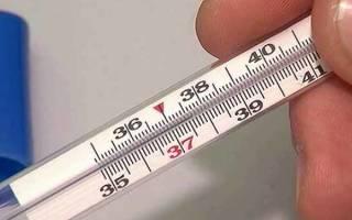 Уксус против температуры