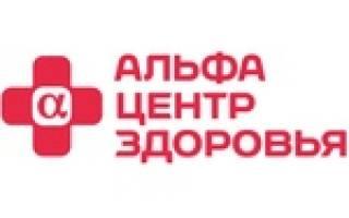 Рентгенография—МЦ «Семья», Ростов-на-Дону