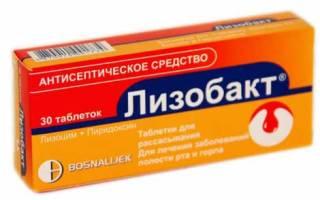 Лизобакт: дешевые аналоги, список, цены
