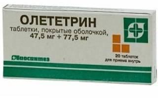 Олететрин – инструкция по применению, дозы, показания