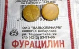 Сложные капли адреналин фурацилин — Детки-конфетки