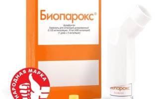 Биопарокс инструкция по применению взрослым показания