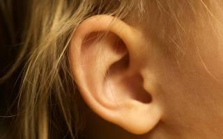 Болит наружное ухо что делать