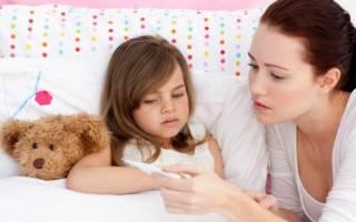Сколько дней держится температура при отите у ребенка
