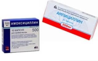 Чем отличается пенициллин от ампициллина