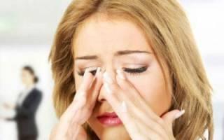 Как избавиться от забитого носа