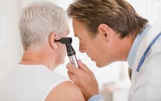 Опухоль среднего уха симптомы