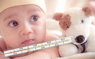 Температура у ребенка 3 месяца