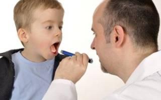 Бронхоспазм – симптомы, лечение, причины бронхоспазма у детей