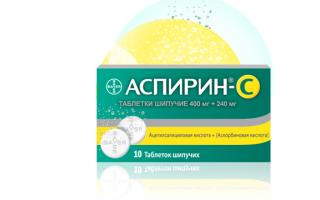 Ацетилсалициловая кислота при простуде без температуры