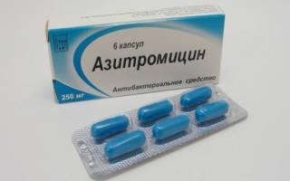 Антибиотик от бронхита в таблетках взрослым список