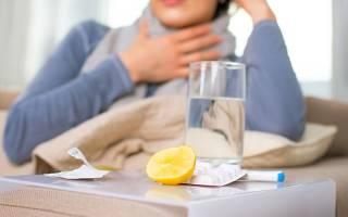 Сильно першит в горле чем лечить