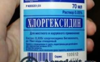 Таблетки для полоскания полости рта
