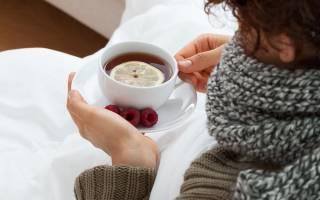 Что надо пить при гриппе