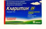 Лекарство от аллергической астмы