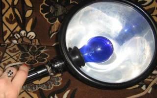 Как называется синяя лампа