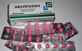 Нурофен действующее вещество ибупрофен