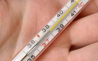 Высокая температура при отравлении