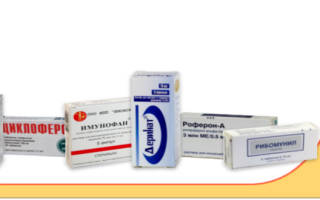 Какие лекарство надо принимать чтобы повысить иммунитет