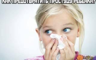 Ребенок чихает и сопли: чем лечить, что делать