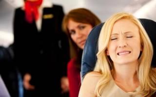 Заложило уши в самолете что делать