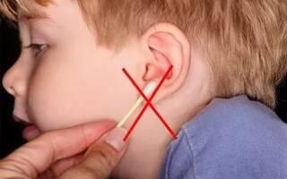 Как вытащить вату из уха в домашних