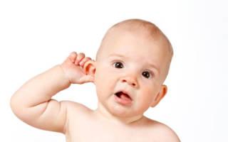 Признаки отита у новорожденных