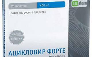 Ингавирин аналоги. Цены на аналоги в аптеках