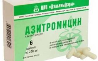 Как называются антибиотики где 3 капсулы — Простуда
