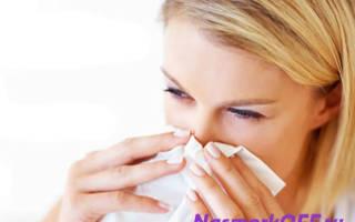 Пересушена слизистая носа что делать