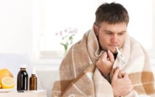 Застудил простату: симптомы, лечение, профилактика