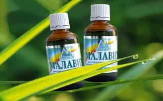 Малавит в гинекологии способ применения