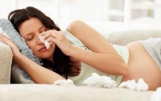 Что можно от горла при беременности 2 триместр