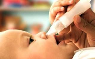 Чем высасывать сопли у новорожденных