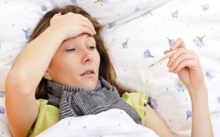 Что делать если морозит и температура