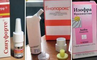 Антибиотик для рассасывания для горла