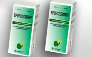 Бронхолитин лечение бронхита и сухого кашля
