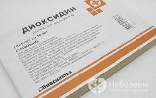 Антибиотик в ампулах диоксидин