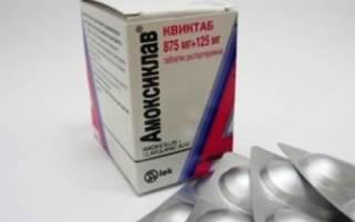 Сколько дней можно принимать антибиотики взрослому