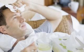 Пропотеть во время болезни