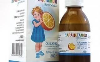 Парацетамол суспензия для детей дозировка при температуре