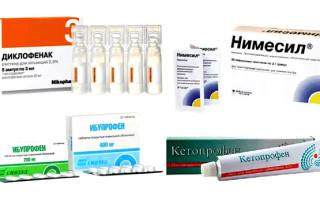 Таблетки от воспалительного процесса в организме