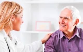 Воспаление слухового нерва лечение