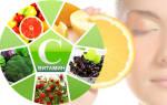 Суточная доза витамина C для человека