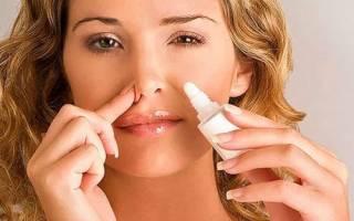 Капли в нос гормональные название