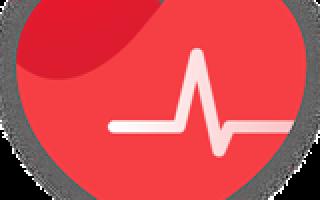 Гемофильная палочка в зеве у ребенка » Новости Онлайн