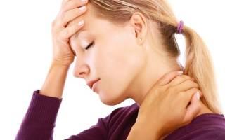Продуло голову: лечение в домашних условиях, снятие симптомов