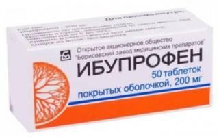 Нимесил или парацетамол что лучше