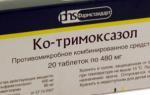 Roche (рецепт.), Co-trimoxazole Бактрим сусп.