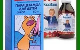 Можно ли давать парацетамол детям до года?
